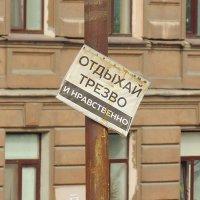...и криво! :: Андрей Lactarius