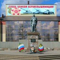 Мемориал Победы :: Сергей Карачин