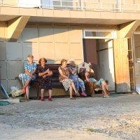 Пансионат для пожилых :: Марина Щуцких