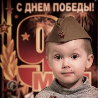 с праздником! :: лина сергеева