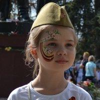 Пра-пра-внучка Ветерана :: Сергей Щеблыкин