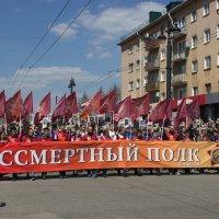 Бессмертный полк в Омске :: Вячеслав & Алёна Макаренины
