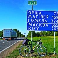 А не махнуть ли в Москву? Как-никак целое воскресение впереди! :: Vladimir Semenchukov