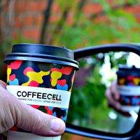 """""""COFFEECELL, всегда в дороге, всегда со мной!"""" :: Михаил Столяров"""