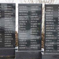 Никто не забыт - ничто не забыто :: Александр