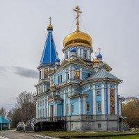 Православный приход в честь иконы Божией Матери... :: Sergey Kuznetcov
