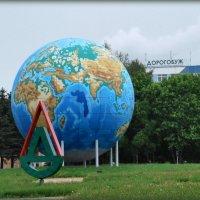 Самый большой глобус Европы :: Mamatysik Наталья Бурмистрова
