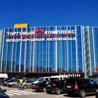 Автовокзал Южные ворота :: Анатолий Колосов