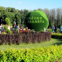 В тульском парке городском... :: Антонина Балабанова