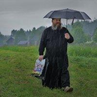 Вот и батюшка ... :: Валерий Талашов
