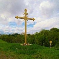 поклонный крест :: Владимир