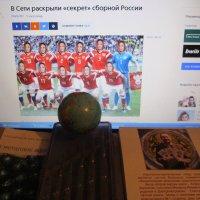 Секреты победы сборной России... :: Алекс Аро Аро