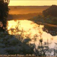 Золотой закат над рекой Нерль :: Геннадий Тарасов