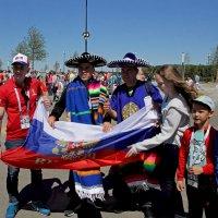 Единение народов - Мексика и Россия :: MILAV V