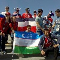 Единение народов - Коста-Рика, Узбекистан, Россия :: MILAV V