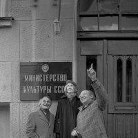 Иегуди Менухин, Диана Голд и Геннадий Рождественский. :: Игорь Олегович Кравченко