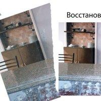 Восстановление фотографии :: Роман Домнин