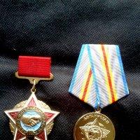 День памяти всех,кто  воевал за Россию :: Владимир