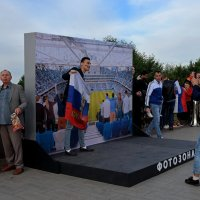 Россия вышла в 1/4 финала! МОЛОДЦЫ! :: Татьяна Помогалова