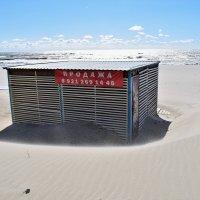 Недвижимость с видом на море :: Марина