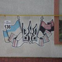 улица во ЛЬВОВЕ :: Lyudmila