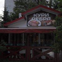 кафе во Львове :: Lyudmila