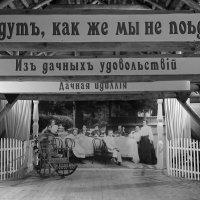 Дачная азбука ... :: Лариса Корженевская