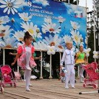 С Днём семьи, любви и верности! :: Андрей Заломленков