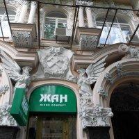 прогулки по Киеву :: Lyudmila