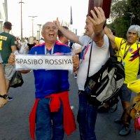 Спасибо, Россия ! :: MILAV V