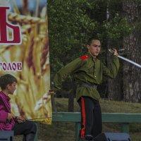 Танец с саблями :: Сергей Цветков