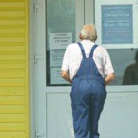 После увеличения  пенсионного возраста. :: Михаил Полыгалов