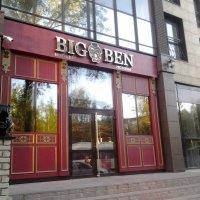 Big Ben :: Светлана Громова