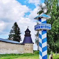 Верстовой столб в Печорах :: Leonid Tabakov