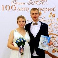 церемония прошла,а в паспорте нет записи о браке... :: Анна Шишалова