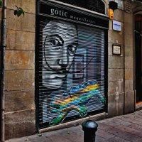 Street Art :: Cat Loom