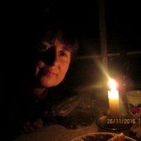Когда в доме нет света :: Светлана Рябова-Шатунова