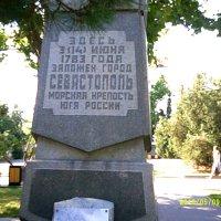 Из истории Севастополя :: Васил Хасанов