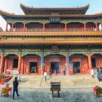 Тибетский буддийский храм Юнхэгун. :: Анатолий Щербак
