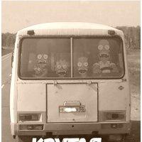 Наклейка на автобус :: Сергей Ударник