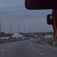 Утро в дороге :: Евгений Верзилин