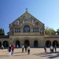 Церковь на территории Стэнфордского Университета :: Юрий Поляков