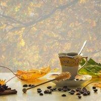 Осенняя чашка кофе :: Ирина Приходько