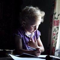 Писатель :: Светлана Рябова-Шатунова