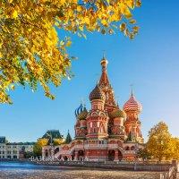 Осень у Собора Василия Блаженного :: Юлия Батурина