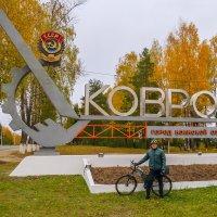 На въезде :: Сергей Цветков