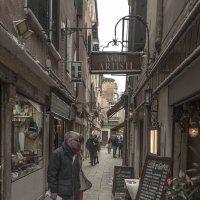 """Venezia. Prima del menu del Café """"Agli Artisti"""". :: Игорь Олегович Кравченко"""