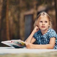 И почитать, и помечтать. :: Наталья Мячикова