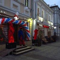 Цвета Украины в Москве :: Андрей Лукьянов