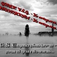 GODRIC V.E.G. +  ИИЗНИОТКУДА :: GODRIC V.E.G. Вельможко